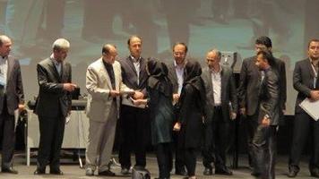 فرادرس در کنفرانس مهندسی برق ایران