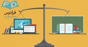 چرا یادگیری مجازی بهتر از یادگیری در کلاس است؟