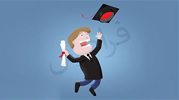 حذف مدرک دانشگاهی از فیلتر اولیه یکی از بزرگترین موسسات کاریابی انگلستان