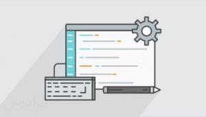 پاسخ سئوالات رایج در خصوص برنامهنویسی