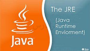 چگونه بدون JRE برنامههای جاوا را روی سیستم اجرا کنیم؟