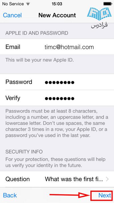 درج اطلاعات اپل آی دی جدید