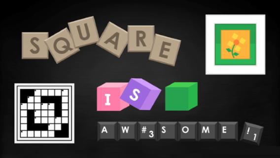 مربع در زندگی روزمره