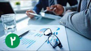 همهچیز درباره مشاوره مدیریت سازمان — بخش دوم
