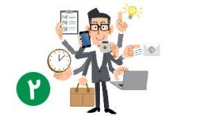 مدیر فروش و ۱۱ توصیه مهم برای موفقیت در این شغل (بخش دوم)