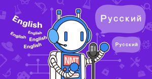 آموزش یادگیری ماشین با مثالهای کاربردی ــ بخش پنجم