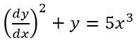 درجه معادله دیفرانسیل