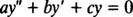 معادله کلی