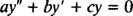 معادله مشخصه