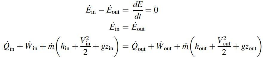 قانون اول ترمودینامیک برای سیستمی با فرآیند پایا