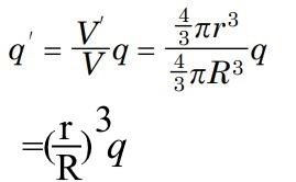 Gauss-flux