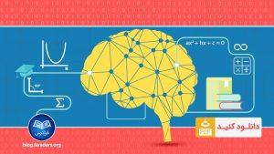 تقلب نامه (Cheat Sheet) جبر خطی برای یادگیری ماشین — راهنمای سریع و کامل