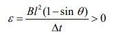 farady-induced-law-2.JPG