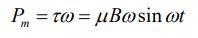 generator-motor-induced-farady-8.JPG