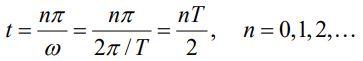time-zero-electric-field
