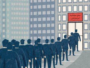 پدیده هیسترزیس در اقتصاد — ثابت ماندن نرخ بالای بیکاری