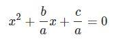 معادله درجه دو