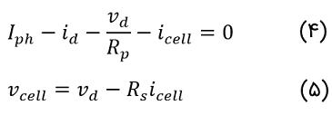 ولتاژ و جریان سلول