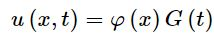 separation-of-variable-2