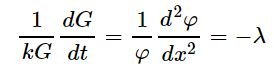 separation-of-variable-5