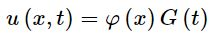 separation-of-variable