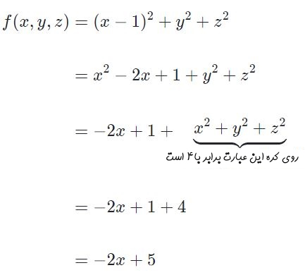 surface-integral