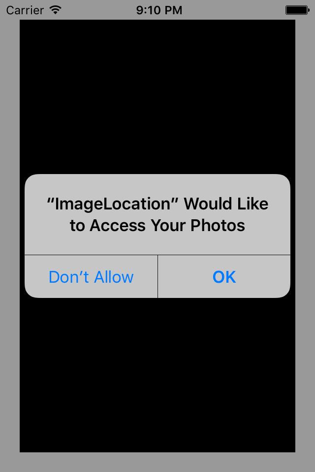 permission access