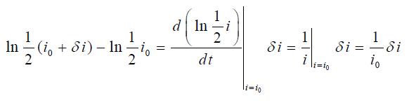معادله خطی
