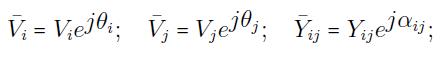 مقادیر مختلط پارامترها
