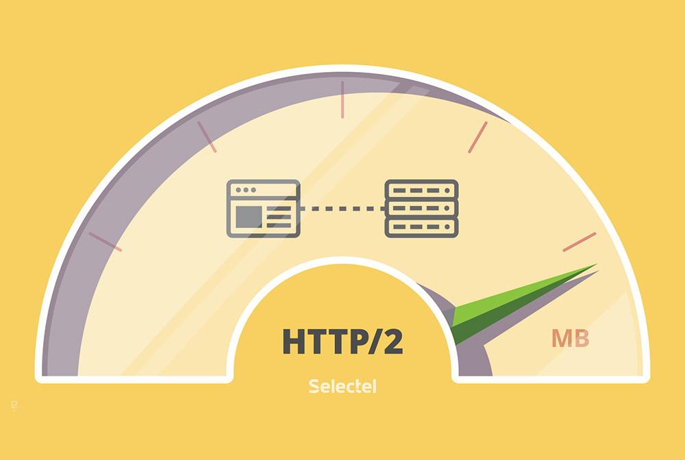 پنج روش افزایش سرعت بارگذاری وبسایت ها با HTTP/2 — به زبان ساده