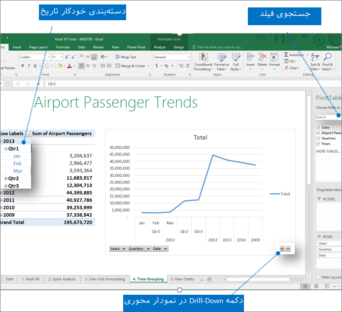 new features in excel 2019