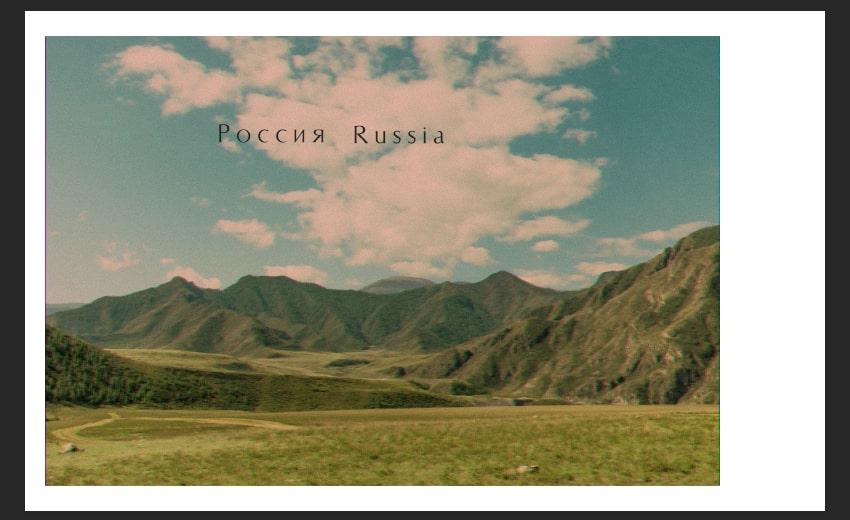 ساخت تصاویر وینتج به سبک عکاس روسی