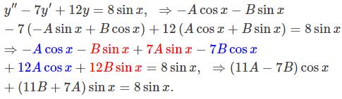 nonhomogenous-equation