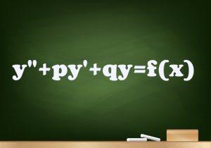 معادلات دیفرانسیل مرتبه دوم ناهمگن — از صفر تا صد (+ دانلود فیلم آموزش رایگان)