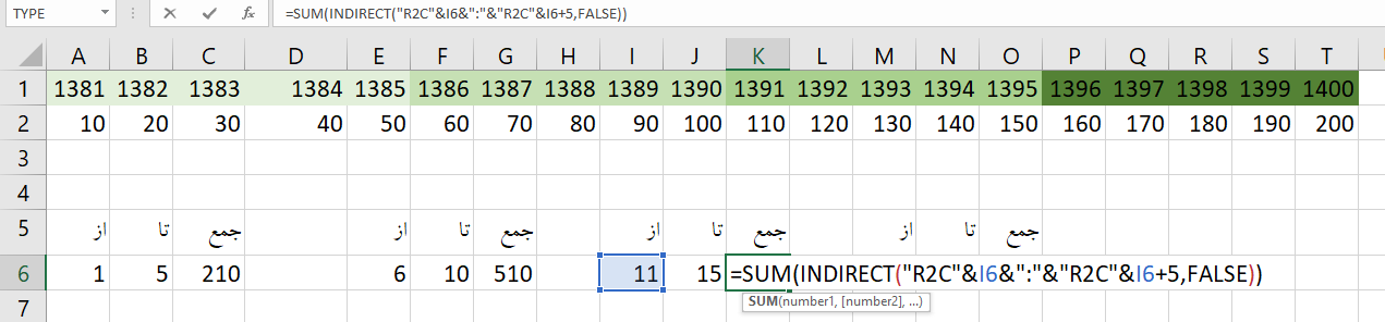 indirect function in for add sequence numbers