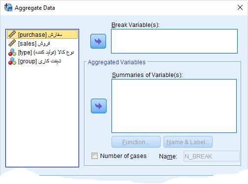 Aggregate Data dialog