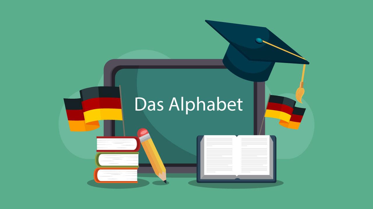 الفبای زبان آلمانی (Das Alphabet) — آموزک [ویدیوی آموزشی]