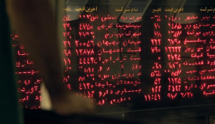 بازار پایه در فرابورس