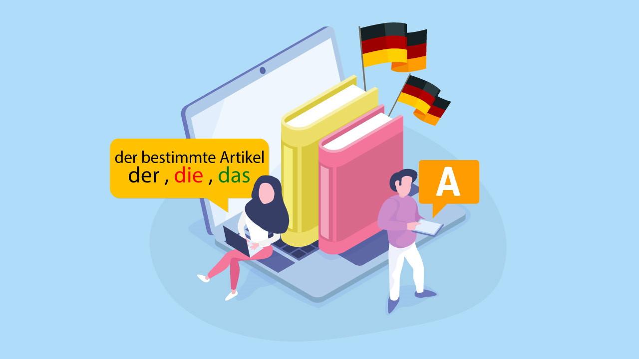حرف تعریف در زبان آلمانی (Der Artikel) — آموزک [ویدیوی آموزشی]