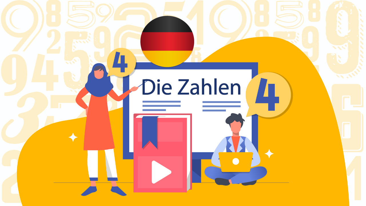 اعداد در زبان آلمانی — آموزک [ویدیوی آموزشی]