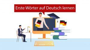 یادگیری کلمات و اصطلاحات ابتدایی در زبان آلمانی (بخش دوم) — آموزک [ویدیوی آموزشی]