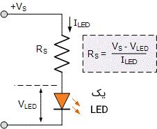 مدار واسط یک LED تکی