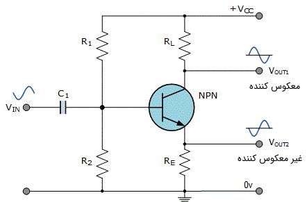 مدار اسپلیتر فاز با استفاده از یک ترانزیستور NPN