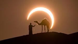 خورشید گرفتگی جزئی — تصویر نجومی روز