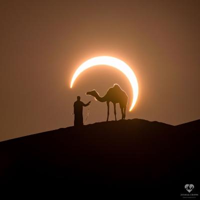 خورشید گرفتگی جزئی -- تصویر نجومی روز