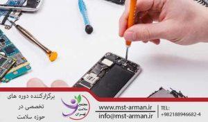 بازار کار تعمیرات موبایل و مهندسی پزشکی