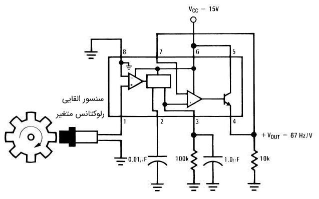 پیکربندی داخلی یک آیسی LM2907