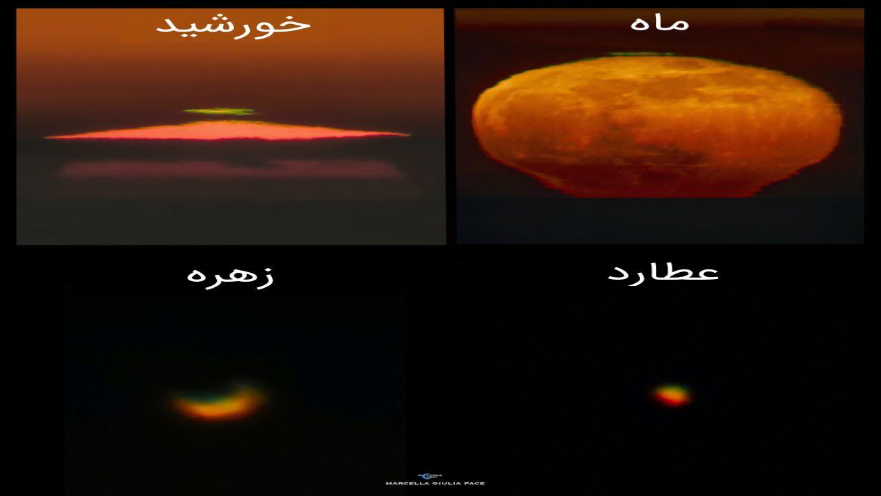 درخشش سبز رنگ خورشید، ماه، زهره و عطارد — تصویر نجومی روز