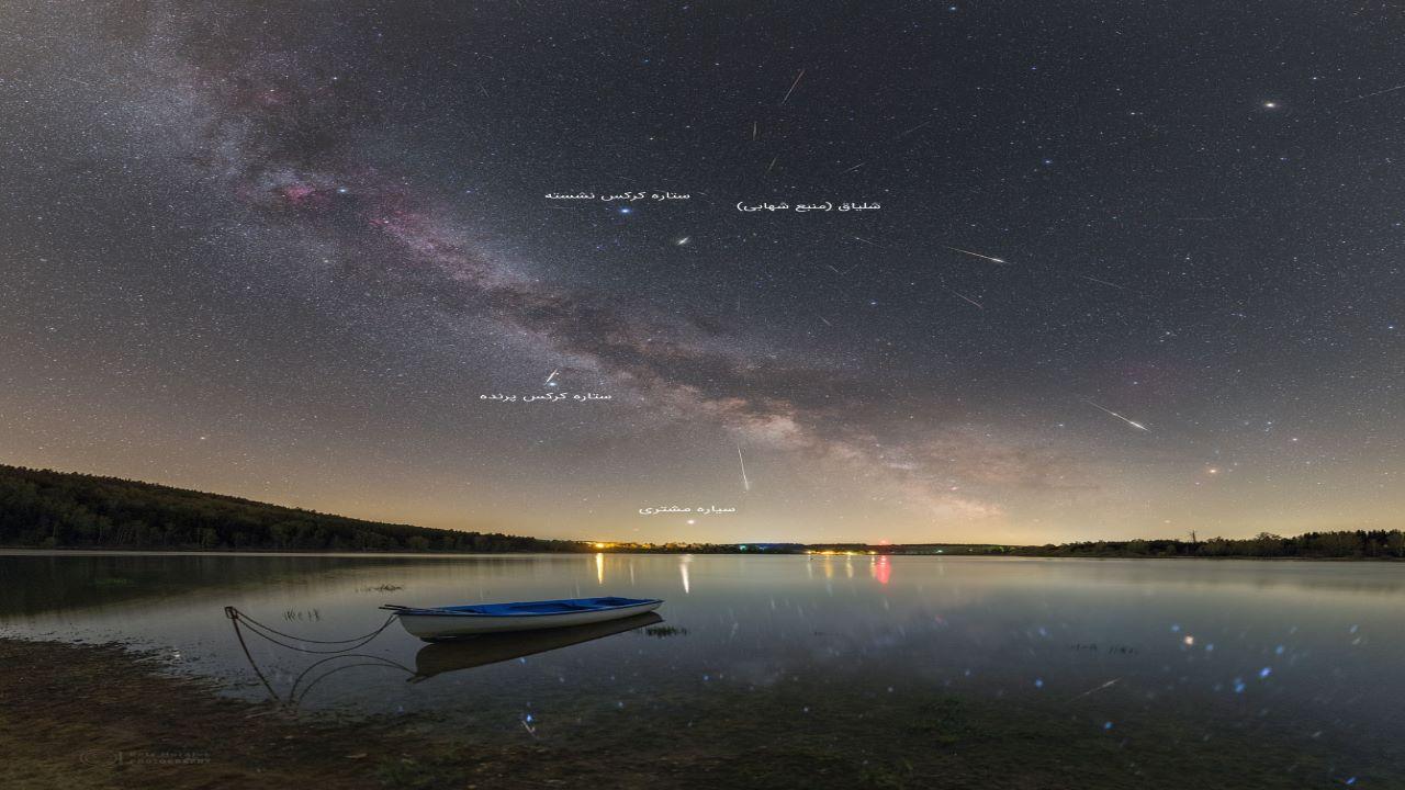 شهاب های شلیاقی — تصویر نجومی روز