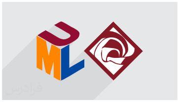 دوره ویدیویی آموزش UML